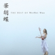 Hanakochou The Best Of Weiwei Wuu