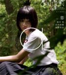 Abutton Koi:Hashimoto Ai Takada Riho Okano Maya