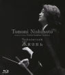Symphony Life : Tomomi Nishimoto / Russian Symphony Orchestra +Documentary