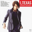 Ai, Texas (CD+24P PHOTOBOOK)�mFirst Press Limited Edition B�n