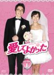 Finding Mr.And Ms.Right Dvd-Box3