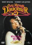 Coal Miner`s Daughter