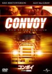 Convoy