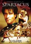 Spartacus(Tv)