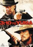 3:10 To Yuma
