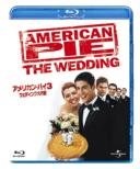 American Pie:The Wedding