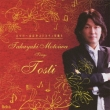 Kuchizuke-Motoiwa Takayuki Tosti Wo Utau