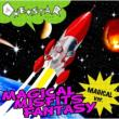 Magical Misfits Fantasy [Magical Version]
