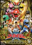 Kaizoku Sentai Goukaiger Vol.12