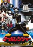 Kousoku Sentai Turbo Ranger Vol.2