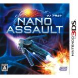 Nano Assault (imATg)