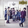 Kis-My-1st (2CD)[First Press Limited Edition]