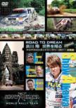 Aikawa Sho.Road To Dream