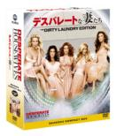 Desperate Housewives SEASON 3 COMPACT BOX
