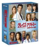 Grey' s Anatomy SEASON 3 COMPACT BOX
