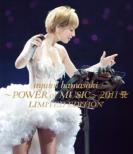 ayumi hamasaki -POWER of MUSIC-2011 A LIMITED EDITION (Blu-ray)