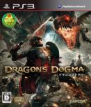 Dragon' s Dogma