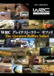 Wrc Greatest Rally Safari