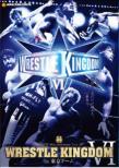 Njpw 40th Anniversary Tour Wrestle Kingdom 6 In Tokyo Dome Dvd+-Gekijou Ban-Blu-Ray Box