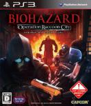 Bio Kazard Operation Racoon City