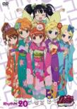Pretty Rhythm Aurora Dream Rhythm 20