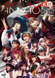 AKB48 Kouhaku Taikou Utagassen