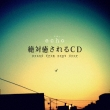 Zettai Iyasareru Cd(Sound From The Next Door)