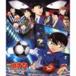 Detective Conan[juuichi Nin Me No Striker]original Soundtrack