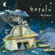 Hotaru (CD+DVD)[First Press Limited Edition]