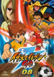 Inazuma Eleven Go 08
