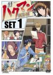 Bakuman.1st Series DVD SET 1