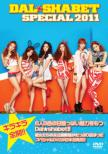 Dal Shabet Special 2011