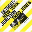 Detroit New York Junction (200g)