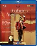 Il Barbiere di Siviglia : Vizioli, Battistoni / Teatro Regio di Parma, Kemoklidze, Salsi, Korchak, etc (2011 Stereo)