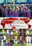 Fifa Club World Cup Japan 2011 Presented By Toyota