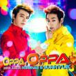 Oppa, Oppa (CD+DVD)