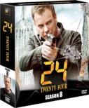 24 -TWENTY FOUR-SEASON 8 (FINAL)(SEASONS Compact Box)