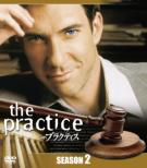The Practice SEASON 2 (SEASONS Compact Box)