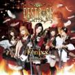 Fenixx -To Revive-