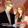 Brothers Conflict Character Cd 6 With Hikaru&Ukyou