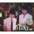 Hatano.Terashima Radio 2d Love Djcd Vol.06