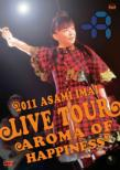 Live Tour Aroma of happiness -2011.12.25 at SHIBUYA-AX-