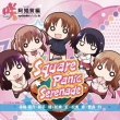 Tv Anime[saki Achiga Hen Episode Of Side-A]ending Shudaika