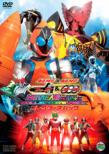 Kamen Rider*kamen Rider Fourze&Ooo Movie War Mega Max Collector`s Pack