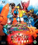Kamen Rider x Kamen Rider Fourze & OOO Movie War Mega Max Collector' s Pack