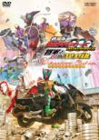 Gekijou Ban Kamen Rider Ooo Wonderful Shougun To Nijuuichi No Core Medal Director`s Cut Ban