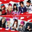 Kera! Son -Kera Songs 13th Anniversary Collection (+DVD)[Limited]