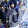 Emi Iro Refrain (+DVD)[First Press Limited Edition] Piko