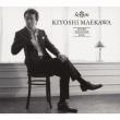 Maekawa Kiyoshi Special Box