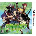 [HMV LAWSON Limited] Etrian Odyssey IV